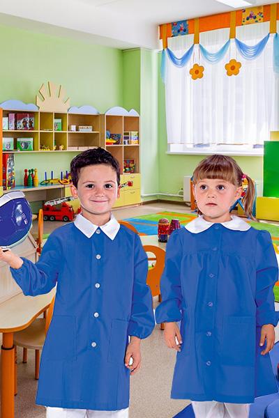 uniforme gradinita scoala